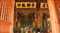 Cần nhìn nhận về hệ thống tư liệu chữ Hán ở nước ta như thế nào?