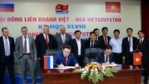 Vietsovpetro vượt qua khó khăn, hướng tới thành công năm 2018