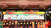 """Techcombank thuộc """"Top 100 nơi làm việc tốt nhất Việt Nam 2017"""""""