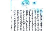 Giả thiết lịch sử mới: Hùng Vương thứ 18 là người cho xây thành Cổ Loa