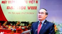 5 nhiệm vụ trọng tâm của Ủy ban Trung ương Mặt trận Tổ quốc Việt Nam
