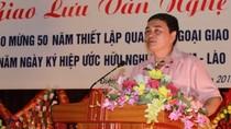 Thủ tướng phê chuẩn hai Phó Chủ tịch tỉnh Điện Biên