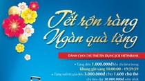 """""""Giờ Vàng"""" cho chủ thẻ tín dụng JCB VietinBank"""