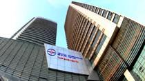 EVN không được phép huy động vốn để đầu tư vào chứng khoán, ngân hàng