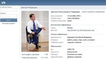 """""""Facebook Nga"""" của TT Medvedev hút 1 triệu người xem/1 ngày"""