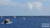 Cập nhật ảnh đội 30 tàu cá Trung Quốc xâm phạm Trường Sa