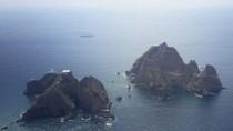 Hàn Quốc sẽ đổi tên núi trên đảo tranh chấp với Nhật Bản