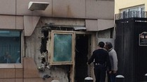 Đánh bom tự sát trước cửa Đại sứ quán Mỹ tại Thổ Nhĩ Kỳ