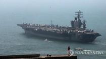 Bình Nhưỡng: Mỹ - Hàn tìm kiếm tên lửa Triều Tiên như mò kim đáy bể!