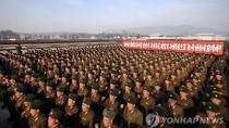 Video: Hàng chục ngàn lính Triều Tiên thề sẽ bảo vệ Kim Jong-un