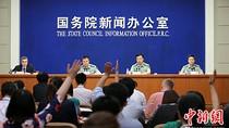 Truyền thông quốc tế nói gì về sách trắng quốc phòng Trung Quốc 2015?