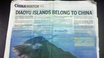 Trung Quốc đăng quảng cáo chủ quyền Senkaku lên báo Mỹ