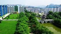 Cơ hội du học Châu Á tại ngôi trường hơn 100 tuổi