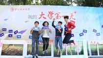Thêm nhiều cơ hội nhận học bổng Chính phủ Trung Quốc