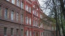 Bạn biết gì về Đại học Tổng hợp Kỹ thuật Kharkov, Ucraina?