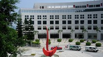 Công bố 10 trường đại học hàng đầu châu Á năm 2012