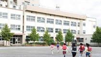 Techcombank ưu đãi đặc biệt cho khối trường học
