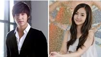 Lee Min Ho và Park Min Young phim giả tình thật