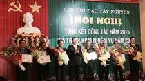 Đại tướng Trần Đại Quang: Phải bảo đảm an toàn các sự kiện trọng đại đất nước