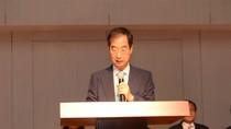 Cựu Thủ tướng Hàn Quốc dự lễ khánh thành trường Đào tạo Nghệ thuật quốc tế