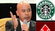 Báo chí nước ngoài: Nhắm vào Starbucks, mục đích của ông Vũ là gì?
