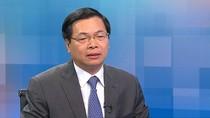 Ông Vũ Huy Hoàng từng bổ nhiệm 7 trường hợp cấp Phó Vụ trưởng vượt quy định