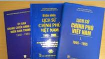 Thay đổi thành viên ban chỉ đạo biên soạn và xuất bản Lịch sử Chính phủ Việt Nam