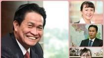 Gia đình nguyên chủ tịch Sacombank Đặng Văn Thành thành đạt cỡ nào?