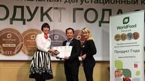 TH true MILK giành giải vàng tại Triển lãm thực phẩm thế giới 2015