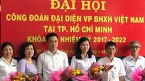 Bảo hiểm xã hội Việt Nam phát huy vai trò của tổ chức công đoàn