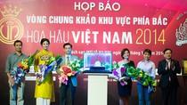 Thí sinh Hoa hậu Việt Nam 2014 bị loại trước đêm Chung khảo