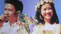 21 ảnh cực hiếm của diva Hồng Nhung thời trẻ