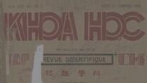 Bài báo quý 86 năm tuổi và câu chuyện đốt vàng mã của Giáo sư Nguyễn Lân Dũng