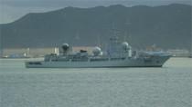 Báo Nhật: Trung-Mỹ tiến hành cuộc chiến tình báo lớn về quân sự