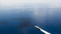 Báo Nhật: Mỹ cần tăng cường năng lực cho các nước nhỏ yếu ở Biển Đông