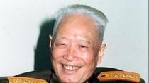 Trung tướng khai quốc cuối cùng Trương Chấn của Trung Quốc qua đời