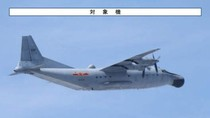 Máy bay chiến đấu Nhật Bản chặn máy bay do thám Trung Quốc