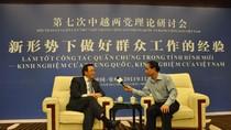 Hội thảo lý luận giữa ĐCS Việt Nam và ĐCS Trung Quốc