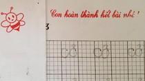 Cấm giáo viên nhận xét học sinh bằng con dấu