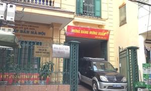 """Nhà xuất bản Hà Nội bị tố có sai phạm trong dự án """"ngốn"""" cả trăm tỷ"""