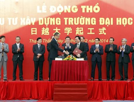 Động thổ xây dự Đại học Việt - Nhật tại Việt Nam
