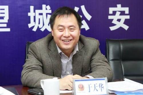 Phó Giám đốc tình báo công an Trung Quốc hy sinh tại Tân Cương