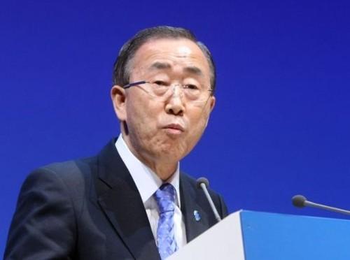"""Ông Ban Ki-moon muốn trở thành """"Kim Dae-jung thứ hai""""?"""