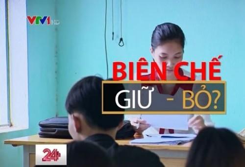 Giải tán phòng giáo dục có những lợi ích gì?