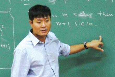 Ảnh do GS-TS Vũ Hà Văn cung cấp.