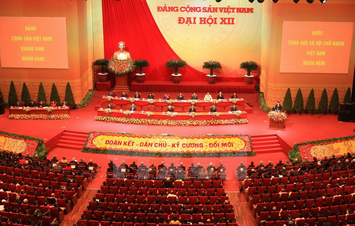 Một số hình ảnh tại lễ khai mại đại hội XII của Đảng