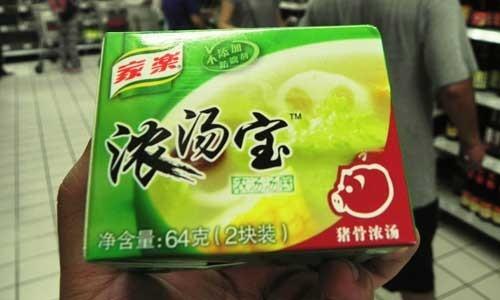 Sản phẩm Knorr được bán ở siêu thị Hàng Châu, Chiết Giang