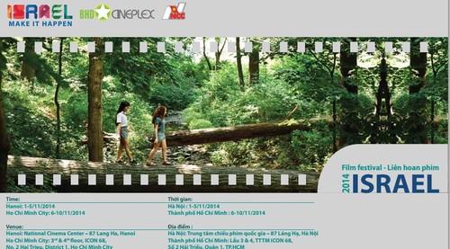 Liên hoan phim Israel tại Hà Nội và Thành phố Hồ Chí Minh