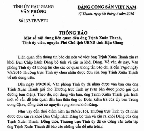 Hậu Giang triệu tập cán bộ, ông Trịnh Xuân Thanh bị đề nghị khai trừ khỏi Đảng