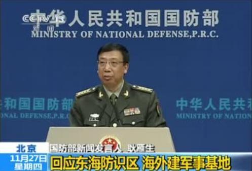 Biển Đông-Việt Nam: Bộ Quốc phòng TQ nói gì tại cuộc họp báo 27/11?